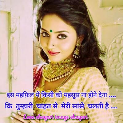 Heart touching Best love shayari in hindi language.