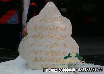 Nisan Gunungan Wayang | Batu Nisan Marmer | Batu Nisan Minimalis Marmer