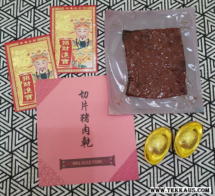 Wing Heong Bak Kwa Flavour Slice Pork