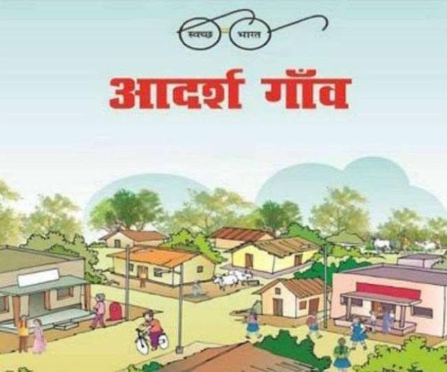 aadarsh_ganv_khatoda-dharamshala-himachalse