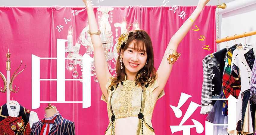 Young Jump 2021 No 33-34
