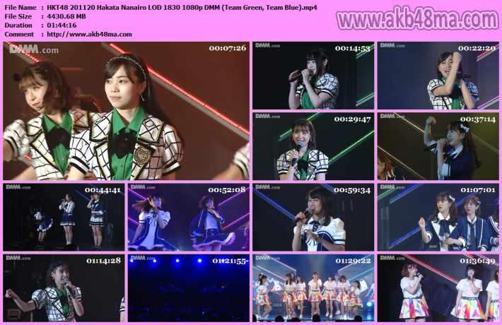 201120 HKT48「博多なないろ」公演