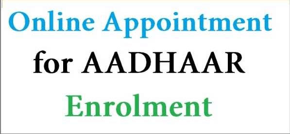 Aadhaar+Card+Appointment