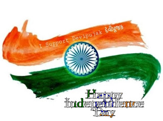 Awesome Happy Independence Day 2019 India Photo