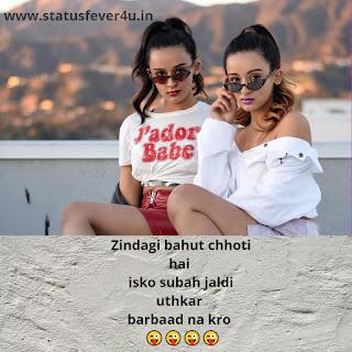 Zindagi bahut chhoti hai attitude status in hindi