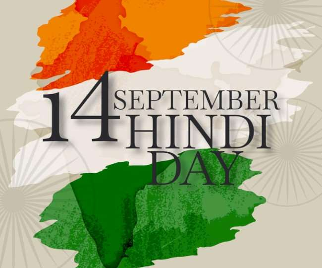 Images for Happy Hindi Day 2020