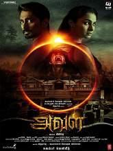 Aval (2017) HDrip Tamil Full Movie Watch Online