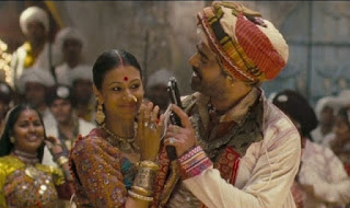भाई भाई Bhai Bhai (Bhala Mori Rama) Lyrics In Hindi