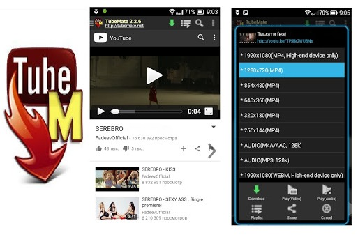 Tubemate video downlaoder for android