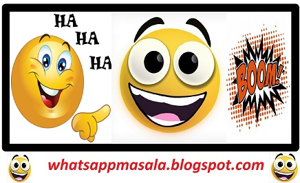 New Fresh Jokes In Gujarati 2017