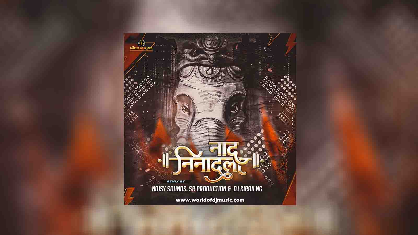 Naad Ninaadala - Noisy Sounds (NS) & Dj Kiran NG & SR Production