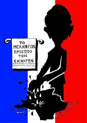 IaTriDis Γελοιογραφία με θέμα την στάση του Μελανσόν μετά τις Γαλλικες εκλογές του 2017