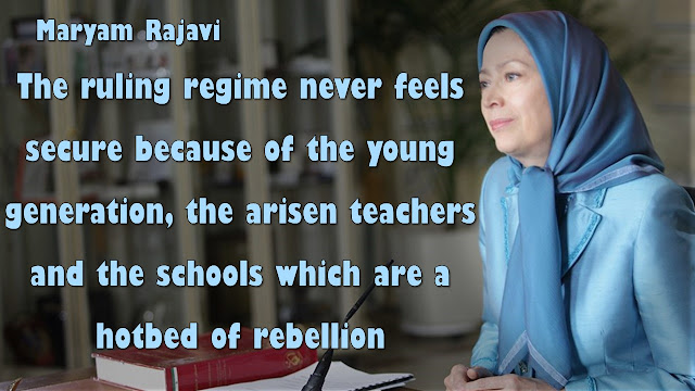 Iran- Maryam Rajavi's Message on the New Academic Year 2016-2017