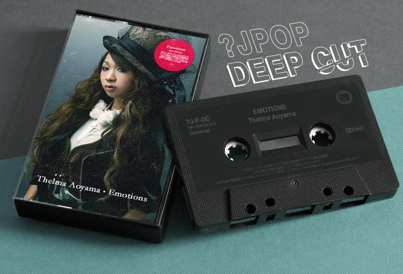 Deep Cut (except it's not): Thelma Aoyama - Wasurenai Yo | Random J Pop