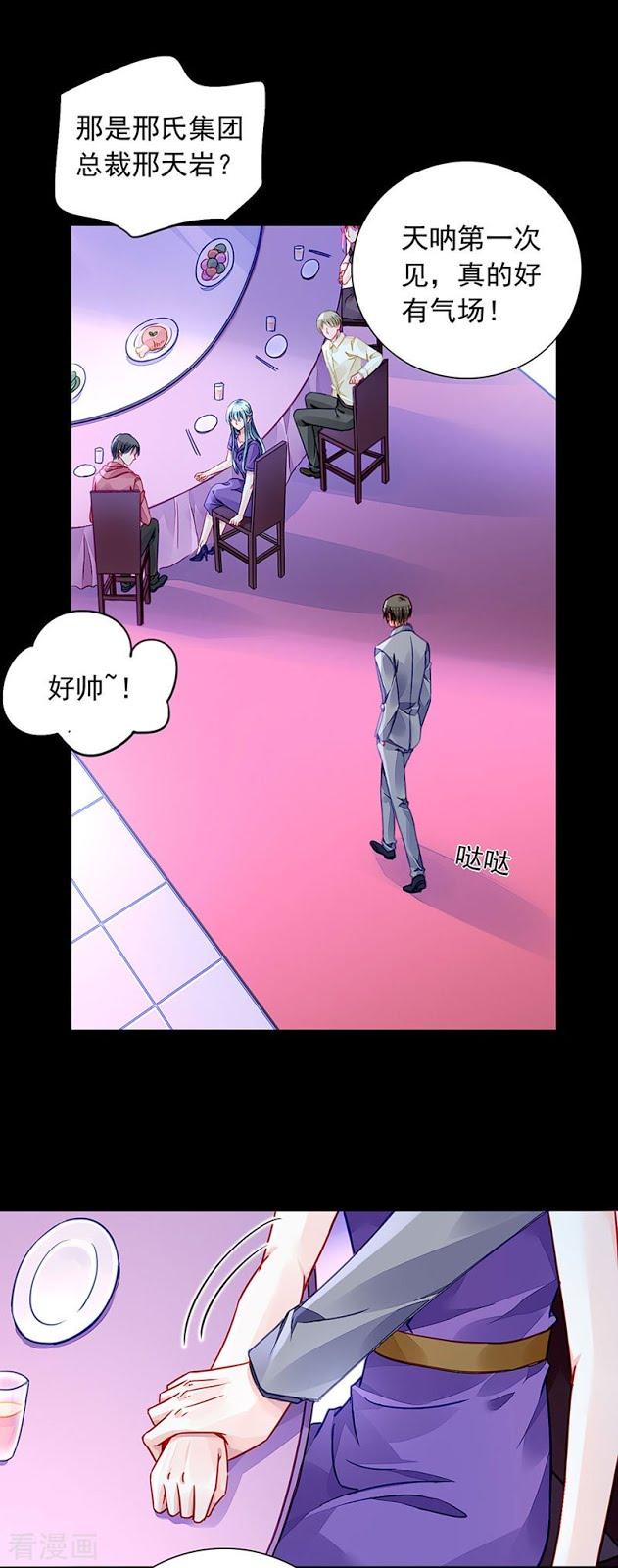落難千金的逆襲: 191話 解圍 - 第10页