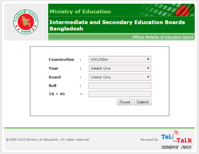 HSC Result 2017 Publish Date Confirmed by Education Board BAngladesh