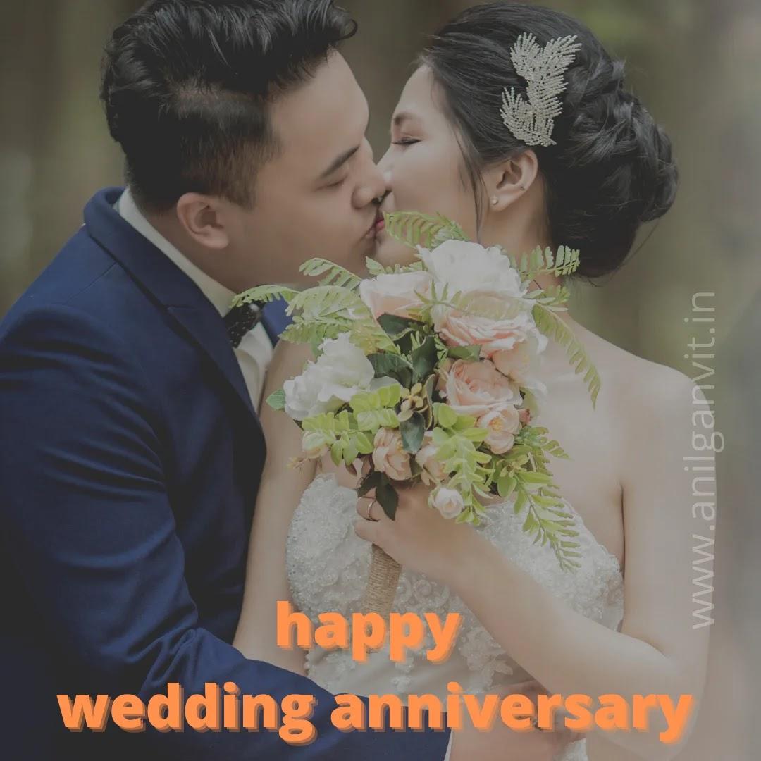Wedding anniversary wishes in English-1