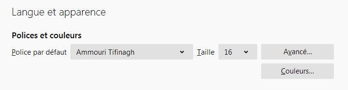 تفعيل تيفيناغ على فايرفوكس