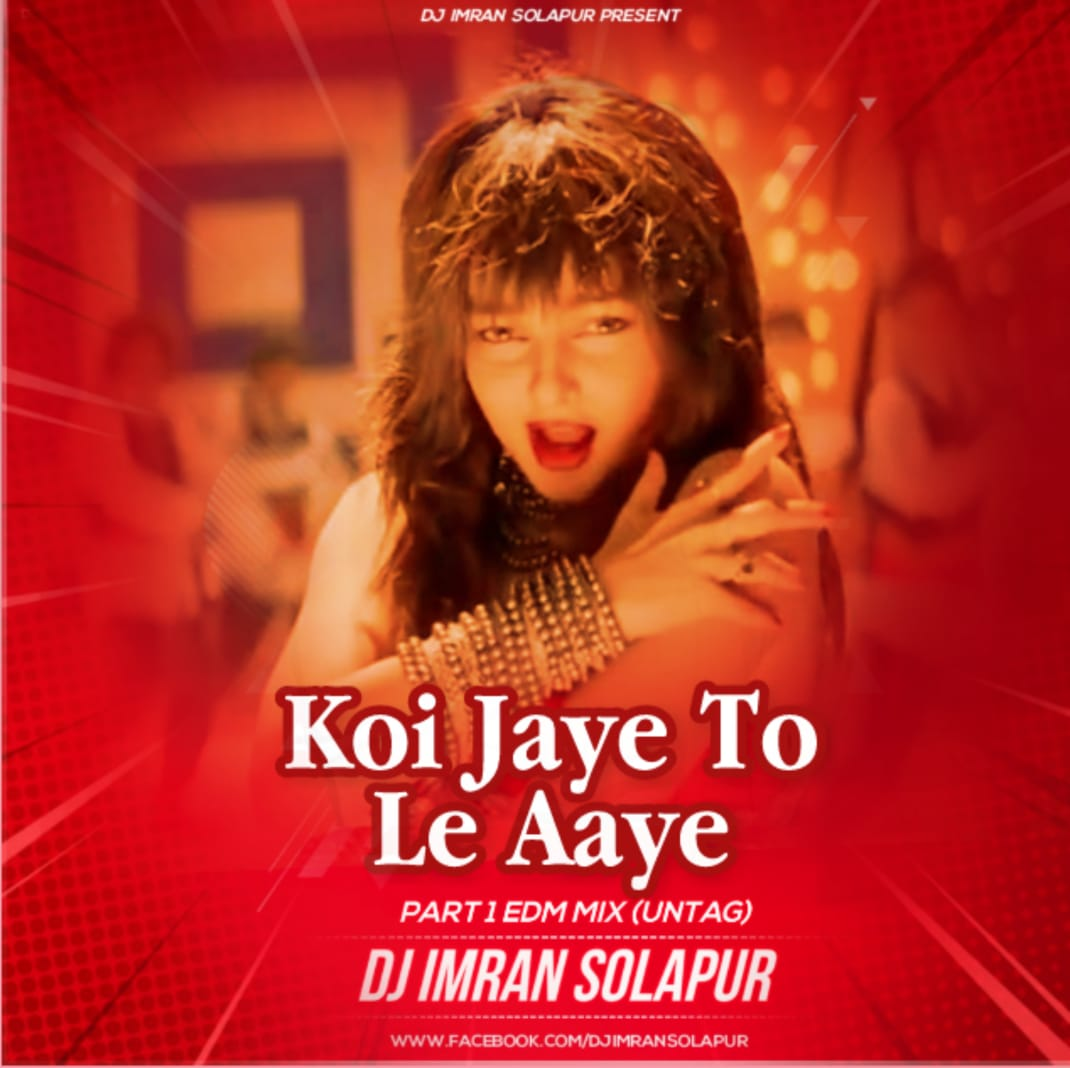 Koi Jaye To Le Jaye - Part 1 EDM Mix (Untag) DJ Imran Solapur(newdjsworld).mp3 Mp3 Song, Koi Jaye To Le Jaye - Part 1 EDM Mix (Untag) DJ Imran Solapur(newdjsworld).mp3 Mp3 Song Download, Koi Jaye To Le Jaye - Part 1 EDM Mix (Untag) DJ Imran Solapur(newdjsworld).mp3 Full Mp3 Song Download, Koi Jaye To Le Jaye - Part 1 EDM Mix (Untag) DJ Imran Solapur(newdjsworld).mp3 Song Mp3 Download, Free Download Koi Jaye To Le Jaye - Part 1 EDM Mix (Untag) DJ Imran Solapur(newdjsworld).mp3 Mp3 Song from Koi Jaye To Le Jaye - Part 1 EDM Mix (Untag) DJ Imran Solapur, Koi Jaye To Le Jaye - Part 1 EDM Mix (Untag) DJ Imran Solapur(newdjsworld).mp3 Audio Song, Koi Jaye To Le Jaye - Part 1 EDM Mix (Untag) DJ Imran Solapur(newdjsworld).mp3 Mp3 Song pagalworld, songspk, mr-song, mymp3song, Download Mp3 Song Koi Jaye To Le Jaye - Part 1 EDM Mix (Untag) DJ Imran Solapur(newdjsworld).mp3, Koi Jaye To Le Jaye - Part 1 EDM Mix (Untag) DJ Imran Solapur(newdjsworld).mp3 Song Free Download.Koi Jaye To Le Jaye - Part 1 EDM Mix (Untag) DJ Imran Solapur Dj Mp3 Songs, Latest Dance Mix Songs, Koi Jaye To Le Jaye - Part 1 EDM Mix (Untag) DJ Imran Solapur Latest Tapori Mix Songs, Koi Jaye To Le Jaye - Part 1 EDM Mix (Untag) DJ Imran SolapurLatest Edm Dance Remix Songs, Latest Vibrate Dance Mix Songs, Koi Jaye To Le Jaye - Part 1 EDM Mix (Untag) DJ Imran Solapur Latest Cg Dance Mix Songs 2018 New Mix Songs Koi Jaye To Le Jaye - Part 1 EDM Mix (Untag) DJ Imran Solapur Mp3 Song Download,Latest Movie Songs, Koi Jaye To Le Jaye - Part 1 EDM Mix (Untag) DJ Imran Solapur Latest Movie Video 2018, Video Songs Free Download,Koi Jaye To Le Jaye - Part 1 EDM Mix (Untag) DJ Imran Solapur Club Party Remix Songs, A To Z Dj Remix Songs Free Downloads, Koi Jaye To Le Jaye - Part 1 EDM Mix (Untag) DJ Imran Solapur Remix Videos Download, Whatsapp Status Remix Video, Koi Jaye To Le Jaye - Part 1 EDM Mix (Untag) DJ Imran Solapur Professional Remix Songs, Dot And Troot Competition Mix, Koi Jaye To Le Jaye - Part 1 EDM Mix (Untag) DJ Imran Solapur Fast Update Dj Website, newdjsworld Special 190Kbps & 320 Kbps Dj Songs Downloads,
