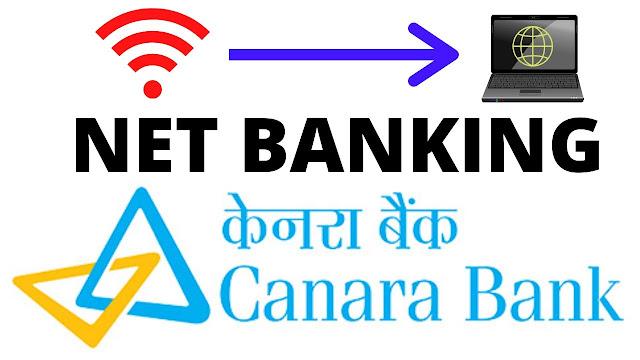Canara Bank Net Banking