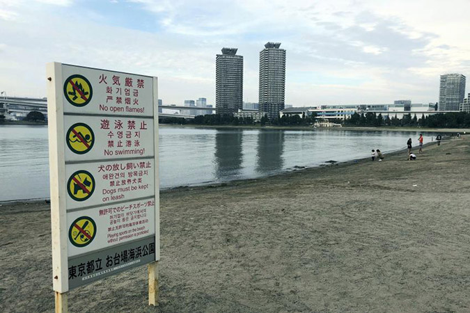 Penelitian Tokyo to screen off bacteria for Olympic swimming in bay