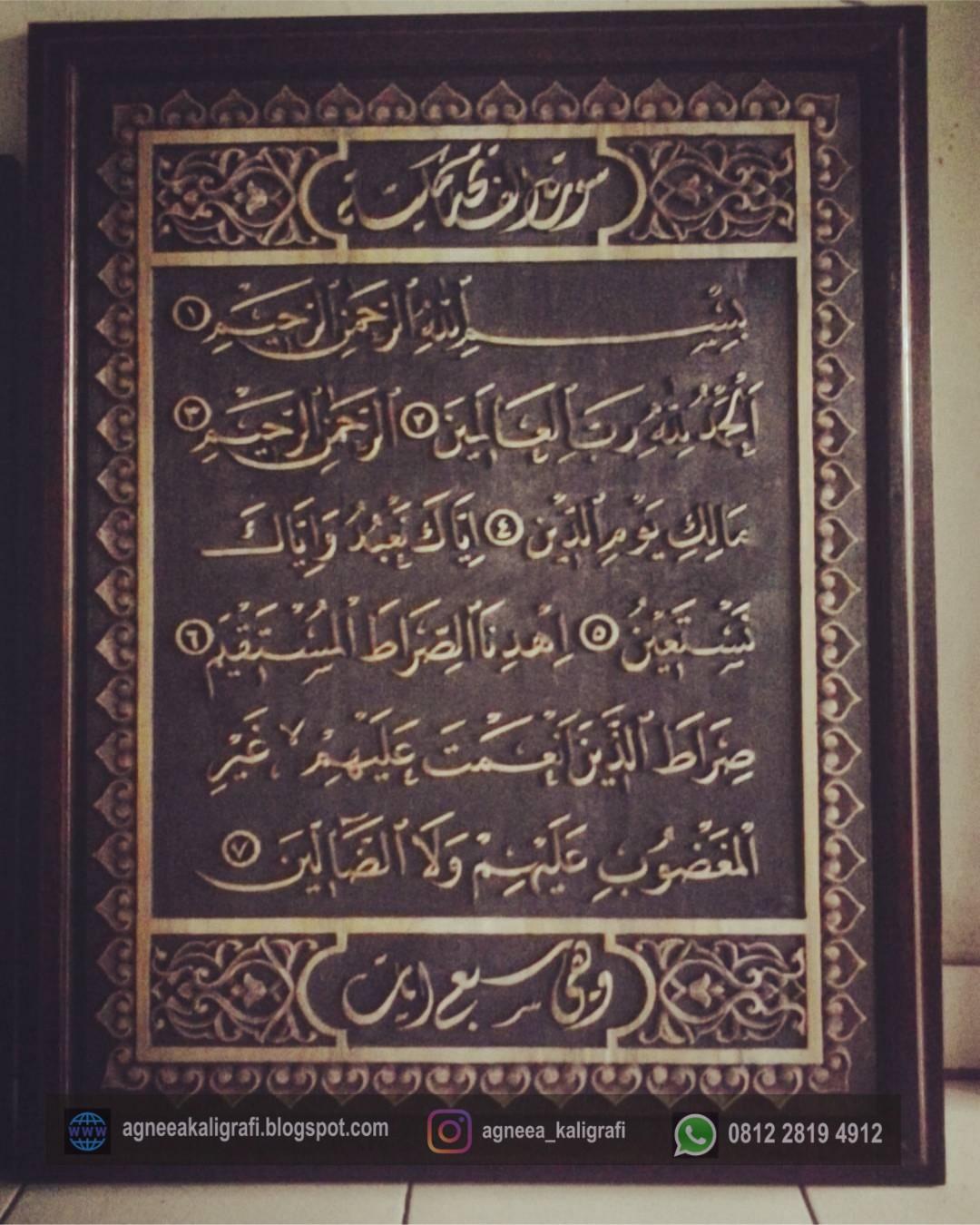 Agneea Kaligrafi Kaligrafi Ukir Surat Al Fatihah
