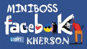 https://www.facebook.com/miniboss.kherson/
