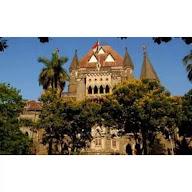 Bombay High Court Recruitment 2020