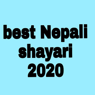 nepali shayari best love sad good night outes nepali shayari