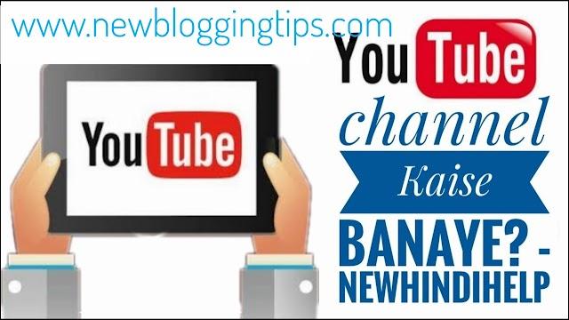 YouTube channel Kaise Banaye? - Newbloggingtips