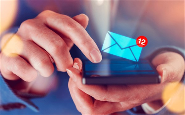 How to Send an Email to a Phone Number