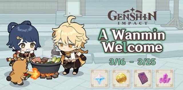 A Wanmin Welcome Web Event Has Begun