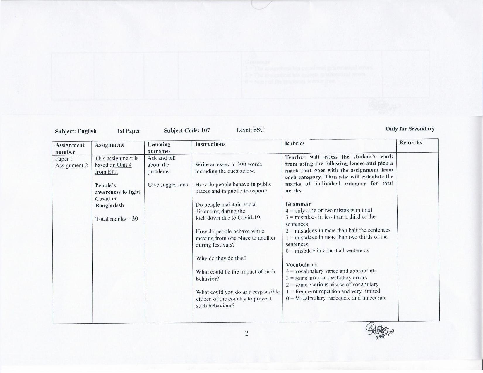 ২০২২ সালের দাখিল পরীক্ষার্থীদের জন্য ৪র্থ সপ্তাহের এ্যাসাইনমেন্ট প্রকাশ ২০২১ https://www.banglanewsexpress.com/