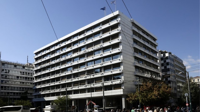 Με κάνναβη έχει στρωθεί η ταράτσα του Υπουργείου Οικονομικών