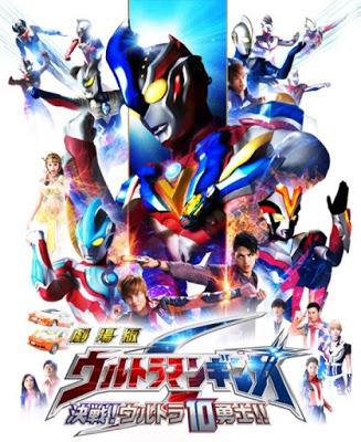 Ultraman Ginga S The Movie: Trận chiến quyết định! 10 chiến binh Ultra