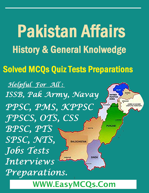 Solved Objective Type Question Answers Dogar Brothers Pakistan GK and History Question Answers