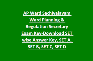 AP Ward Sachivalayam Ward Planning & Regulation Secretary Exam Key-Download SET wise Answer Key, SET A, SET B, SET C, SET D