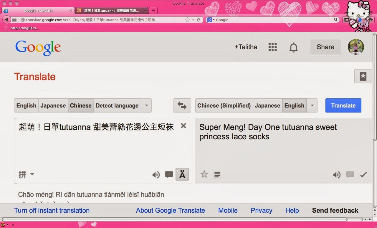 Google Translate Images - Reverse Search - photo#41