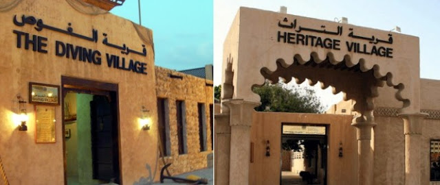فندق xclusive دبي