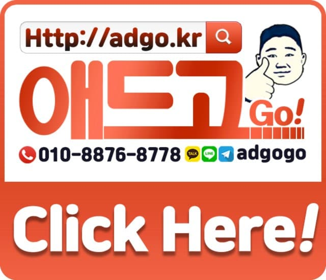 인천바이럴회사