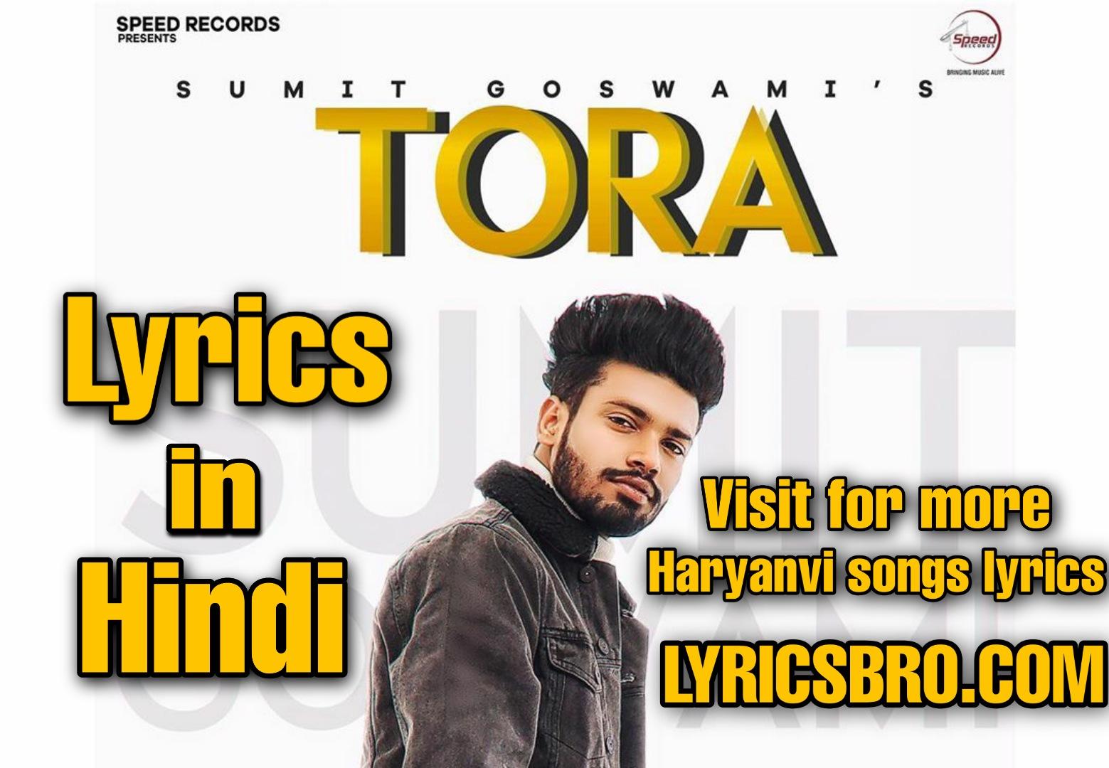 Sumit goswami song tora lyrics
