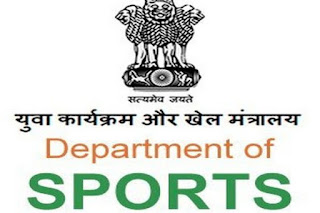sports-ministry-annaouncement-for-sports-academy