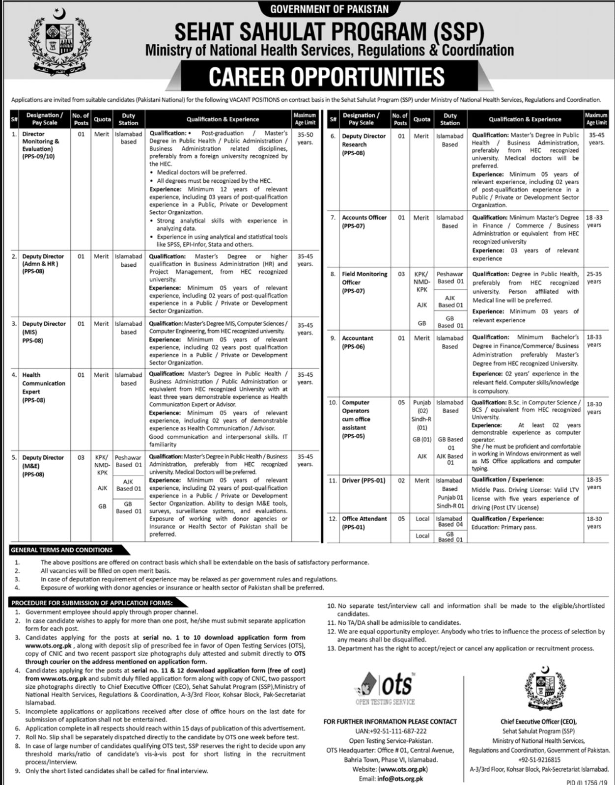 Jobs in Sehat Sahulat Program (SSP) Oct 201
