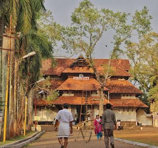 Vadakkumnatha Temple