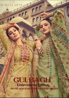 Mumtaz Gulbagh Embroiderd Edition Jam Satin  salwar Kameez Collection
