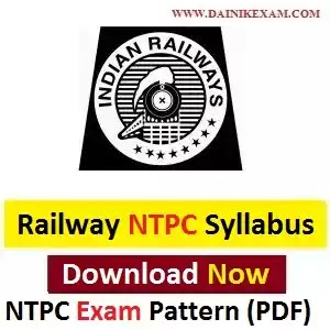 Railway RRB NTPC Syllabus 2020-21 Download (Pdf) RRB NTPC Syllabus & Exam Pattern 2020 Syllabus PDF, DainikExam com