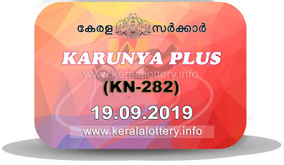 "KeralaLottery.info, ""kerala lottery result 19 09 2019 karunya plus kn 282"", karunya plus today result : 19-09-2019 karunya plus lottery kn-282, kerala lottery result 19-09-2019, karunya plus lottery results, kerala lottery result today karunya plus, karunya plus lottery result, kerala lottery result karunya plus today, kerala lottery karunya plus today result, karunya plus kerala lottery result, karunya plus lottery kn.282 results 19-09-2019, karunya plus lottery kn 282, live karunya plus lottery kn-282, karunya plus lottery, kerala lottery today result karunya plus, karunya plus lottery (kn-282) 19/09/2019, today karunya plus lottery result, karunya plus lottery today result, karunya plus lottery results today, today kerala lottery result karunya plus, kerala lottery results today karunya plus 19 09 19, karunya plus lottery today, today lottery result karunya plus 19-09-19, karunya plus lottery result today 19.09.2019, kerala lottery result live, kerala lottery bumper result, kerala lottery result yesterday, kerala lottery result today, kerala online lottery results, kerala lottery draw, kerala lottery results, kerala state lottery today, kerala lottare, kerala lottery result, lottery today, kerala lottery today draw result, kerala lottery online purchase, kerala lottery, kl result,  yesterday lottery results, lotteries results, keralalotteries, kerala lottery, keralalotteryresult, kerala lottery result, kerala lottery result live, kerala lottery today, kerala lottery result today, kerala lottery results today, today kerala lottery result, kerala lottery ticket pictures, kerala samsthana bhagyakuri"