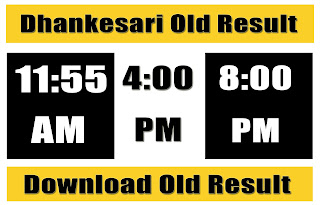 dhankesari old result, old lottery result, dhankesari yesterday lottery result, old result dhan kesari, dhan kesari old result, yesterday dear lottery result