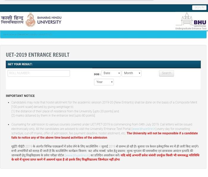 BHU ने जारी किया UET 2019 Entrance Test का परिणाम
