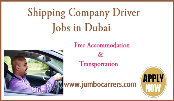 Available job vacancies in Dubai, Recent jobs with salary,